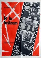 «Обыкновенный Фашизм» — 1965