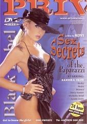 Сексуалные секреты