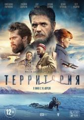 poster_main (315x447, 166Kb)