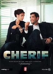 Шериф / Cherif (2013)