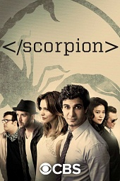 Скорпион 4 сезон 19 серия