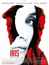 Постер Ирис