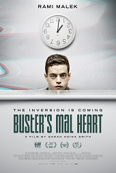 Постер Плохое сердце Бастера