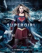 Супергерл (2017)