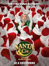 Санта и компания 2017