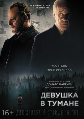 https://st.kp.yandex.net/images/poster/sm_3101717.jpg
