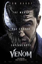 Веном (2018) скоро