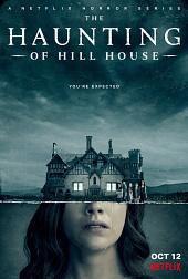 Призраки дома на холме  (2018)  1 сезон