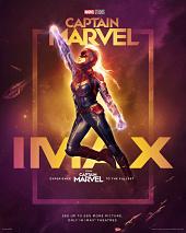 "Рецензия на фильм ""Капитан Марвел"" (Captain Marvel) 2019"