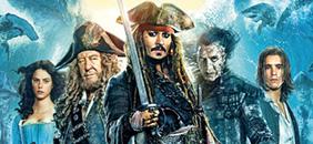 Пираты Карибского моря: Мертве...