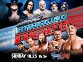 WWE Дерзкие привилегии