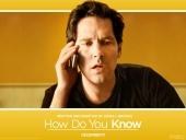 Как знать...