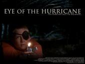 Центр урагана