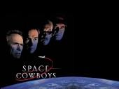 Космические ковбои