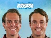 Братья Соломон