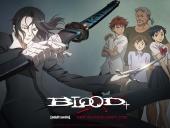 Кровь+