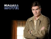 Мотель «Ниагара»