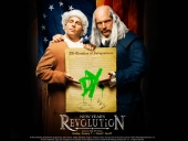 WWE Новогодняя революция